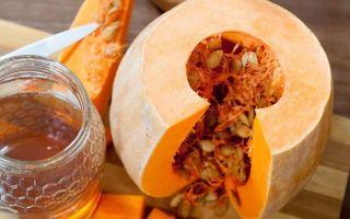 Мед с тыквенными семечками от простатита
