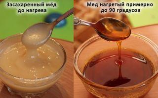 Почему мед не засахаривается