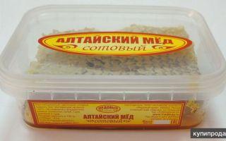 Сотовый мед: полезные свойства продукта в натуральной упаковке