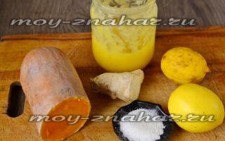 Тыква, свежий мед, лимон – для здоровья рацион!
