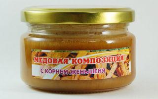 О пользе женьшеня на меду