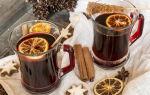 Чем полезно употребление глинтвейна при простуде