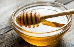 Стоит ли есть мёд при панкреатите?