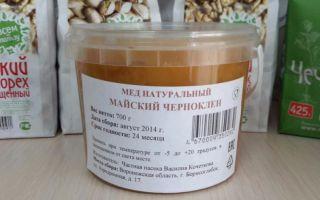 Полезные свойства меда из черноклена