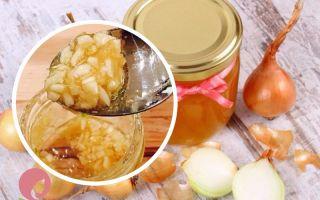 Как применяют лук с медом