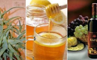 Алоэ, кагор и мед при онкологии